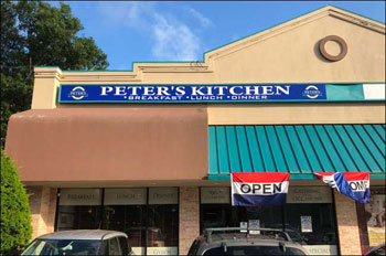 Peter's Kitchen